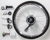 "K271 - 26"" - 24V - 200W ELECTRIC BIKE CONVERSION KI"